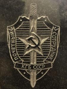 Гравировка знака на памятник