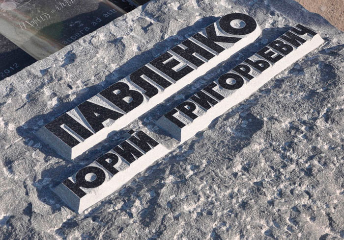 Изготовление памятников на кладбище