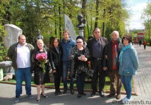 Открытие памятника Татьяне Самойловой