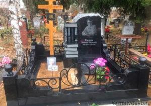 Надгробие с книгами