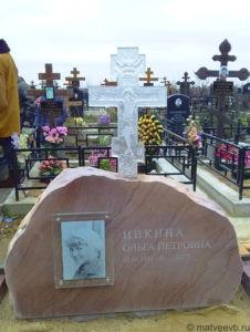 Стеклянный крест на памятник
