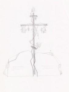 Крест с голгофами