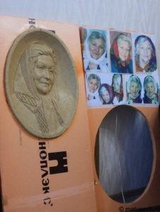 Скульптурный портрет
