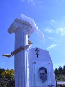 Скульптурный памятник 2