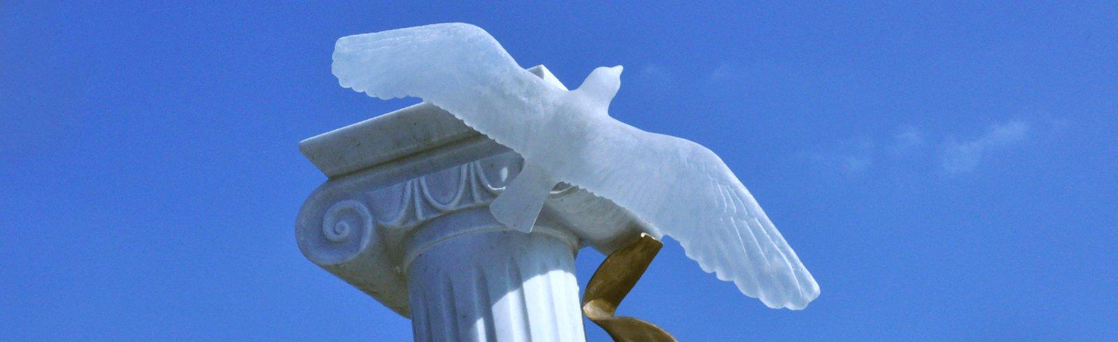 Элитные и эксклюзивные памятники